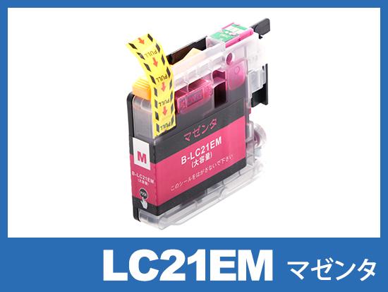 LC21EM(マゼンタ)ブラザー[brother]互換インクカートリッジ