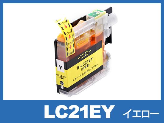 LC21EY(イエロー)ブラザー[brother]互換インクカートリッジ