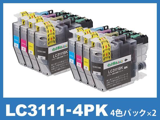 LC3111-4PK(4色パック×2)ブラザー[brother]互換インクカートリッジ