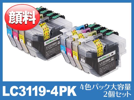 LC3119-4PK(顔料4色パック×2 大容量)ブラザー[brother]互換インクカートリッジ