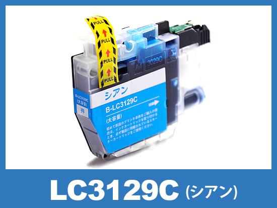 LC3129C(シアン)ブラザー[brother]互換インクカートリッジ