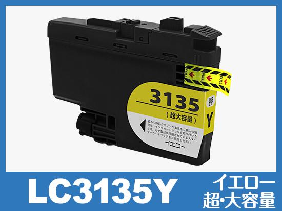 LC3135Y(イエロー超・大容量)ブラザー[brother]互換インクカートリッジ