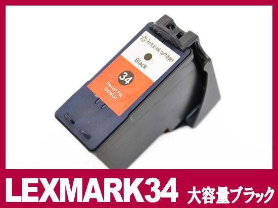 LEXMARK 34XL/18C0034(ブラック大容量)LEXMARKリサイクルインクカートリッジ