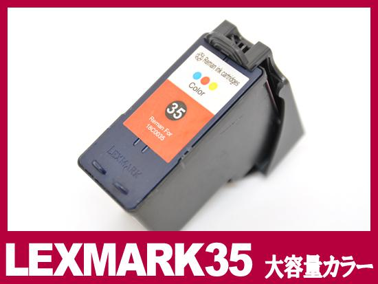 LEXMARK 35XL/18C0035(カラー大容量)LEXMARKリサイクルインクカートリッジ