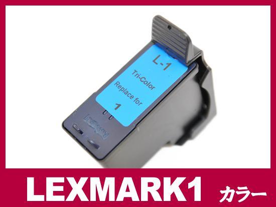 LEXMARK 1/18C0781A-J (カラー) LEXMARKリサイクルインクカートリッジ