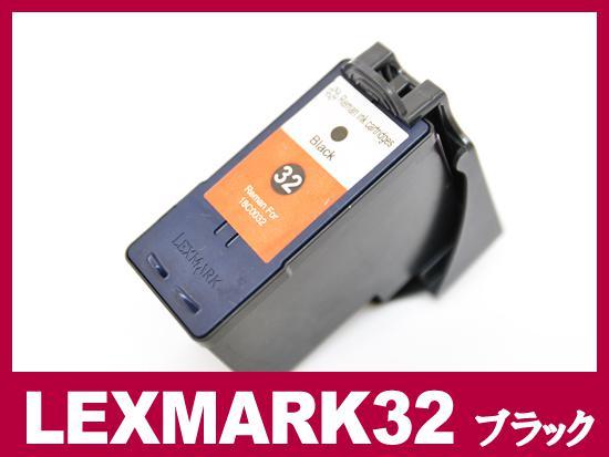 LEXMARK 32/18C0032A-J (ブラック) LEXMARKリサイクルインクカートリッジ