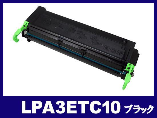 LPA3ETC10(ブラック)エプソン[EPSON]リサイクルトナーカートリッジ