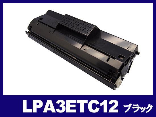 LPA3ETC12(ブラック)エプソン[EPSON]リサイクルトナーカートリッジ