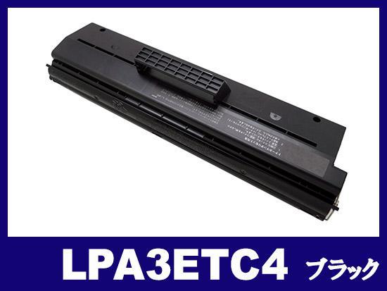 LPA3ETC4(ブラック)エプソン[EPSON]リサイクルトナーカートリッジ
