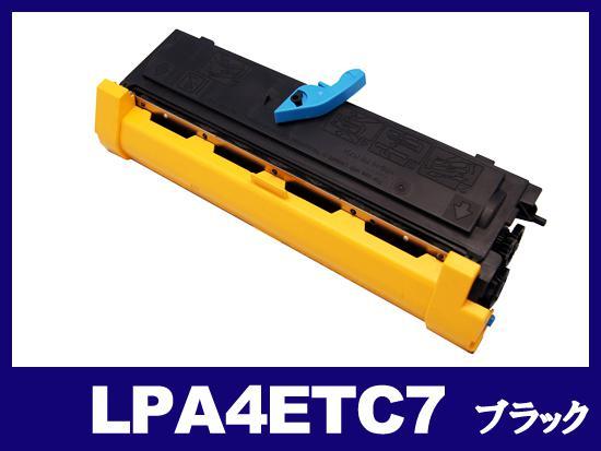 LPA4ETC7(ブラック)エプソン[EPSON]リサイクルトナーカートリッジ