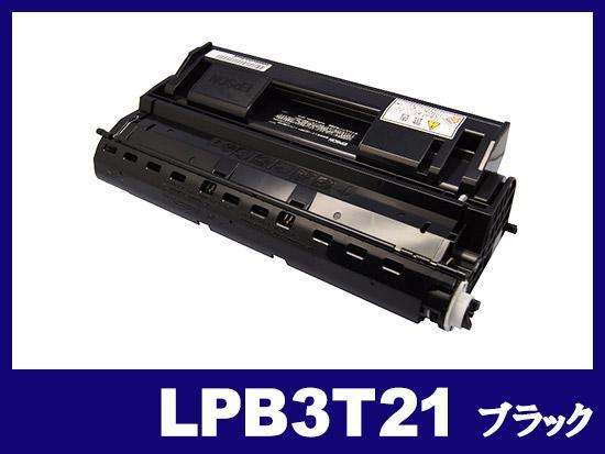 LPB3T21(ブラック)エプソン[EPSON]リサイクルトナーカートリッジ