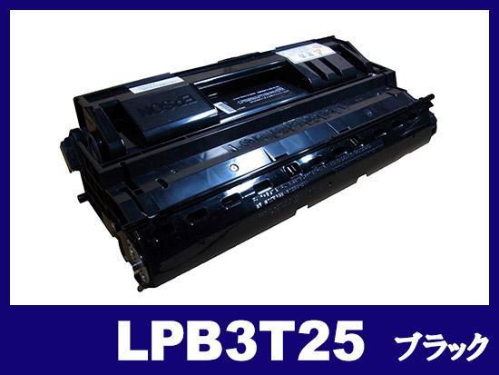 LPB3T25(ブラック)エプソン[EPSON]リサイクルトナーカートリッジ