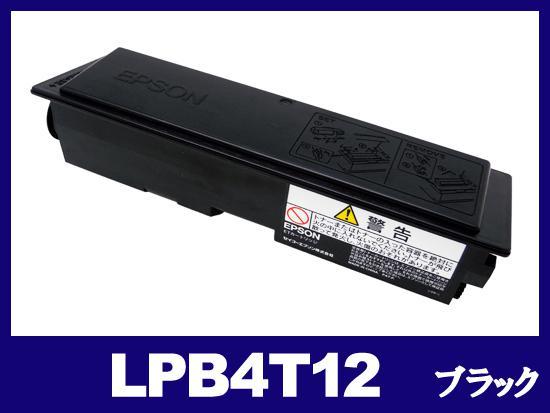 LPB4T12(ブラック)エプソン[EPSON]リサイクルトナーカートリッジ