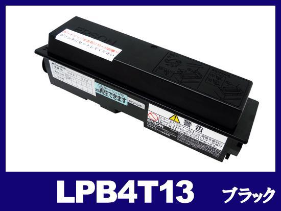 LPB4T13(ブラック)エプソン[EPSON]リサイクルトナーカートリッジ