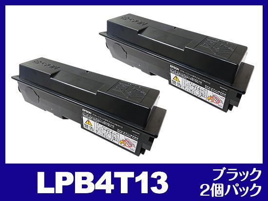 LPB4T13(ブラック2個パック)エプソン[EPSON]リサイクルトナーカートリッジ