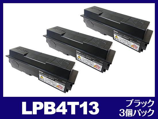LPB4T13(ブラック3個パック)エプソン[EPSON]リサイクルトナーカートリッジ