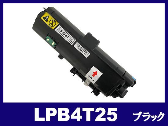 LPB4T25(ブラック)エプソン[EPSON]互換トナーカートリッジ