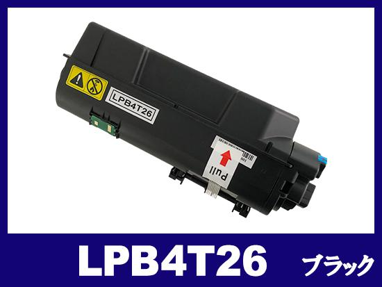 LPB4T26(ブラック)エプソン[EPSON]互換トナーカートリッジ