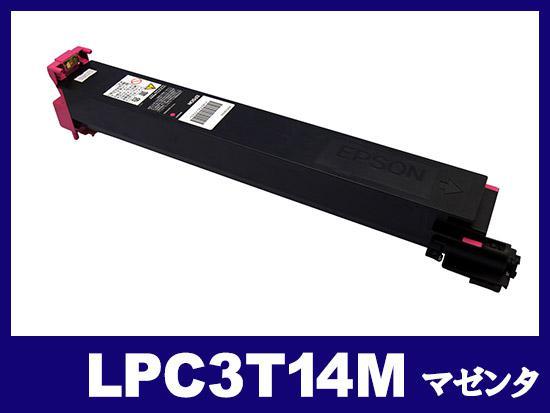 LPC3T14M(マゼンタ)エプソン[EPSON]リサイクルトナーカートリッジ