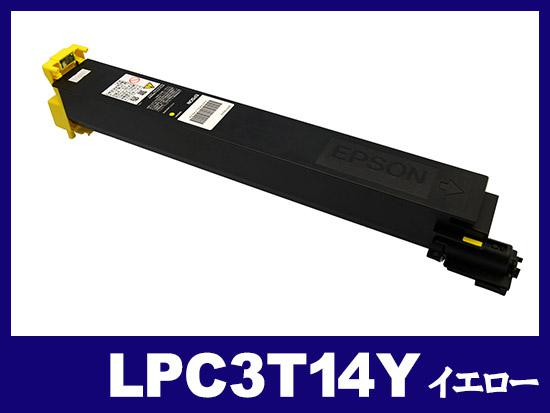 LPC3T14Y(イエロー)エプソン[EPSON]リサイクルトナーカートリッジ