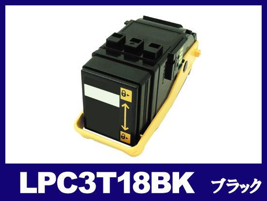 LPC3T18K(ブラック)エプソン[EPSON]リサイクルトナーカートリッジ