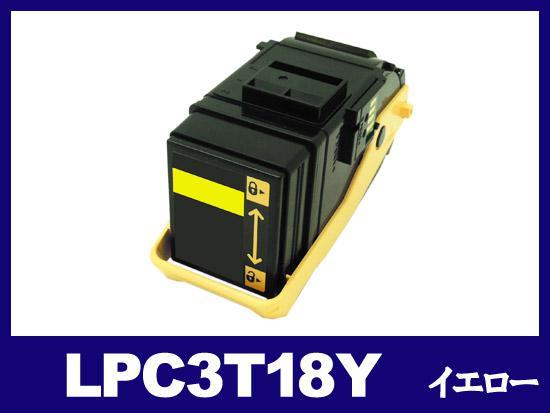LPC3T18Y(イエロー)エプソン[EPSON]リサイクルトナーカートリッジ
