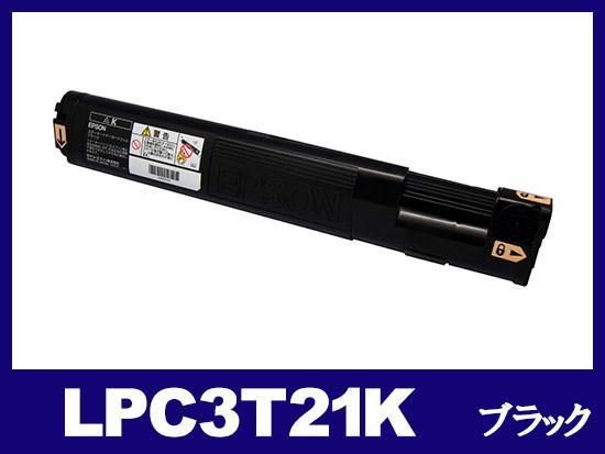 LPC3T21K(ブラック)エプソン[EPSON]リサイクルトナーカートリッジ