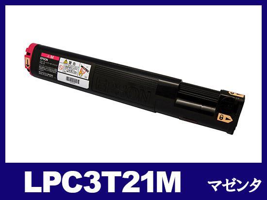 LPC3T21M(マゼンタ)エプソン[EPSON]リサイクルトナーカートリッジ