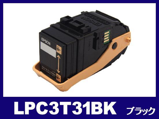 LPC3T31(ブラック)エプソン[EPSON]リサイクルトナーカートリッジ