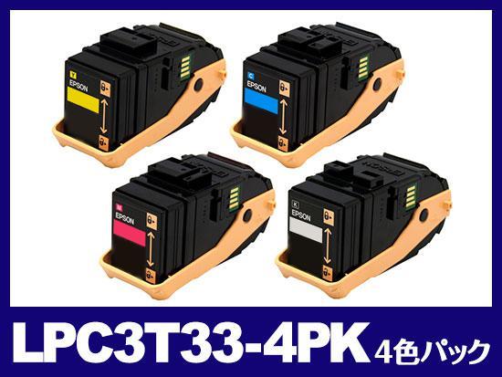 LPC3T33(4色パック) エプソン[EPSON]リサイクルトナーカートリッジ
