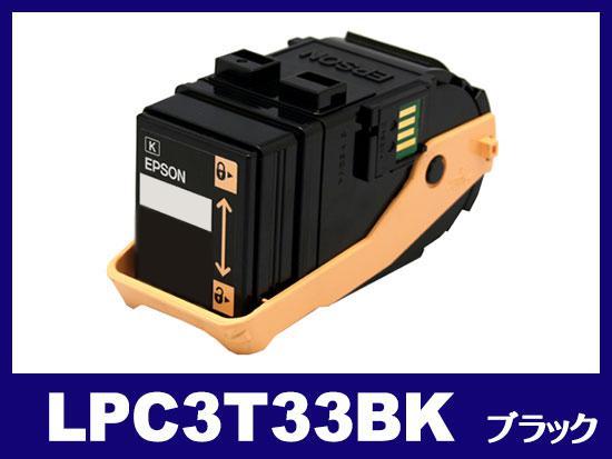LPC3T33(ブラック)エプソン[EPSON]リサイクルトナーカートリッジ