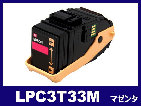 LPC3T33(マゼンタ)エプソン[EPSON]リサイクルトナーカートリッジ