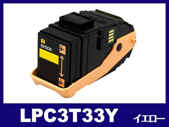 LPC3T33(イエロー)エプソン[EPSON]リサイクルトナーカートリッジ