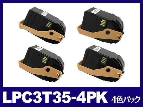 LPC3T35(4色パック)エプソン[EPSON]互換トナーカートリッジ