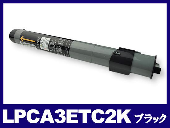 LPCA3ETC2K(ブラック)エプソン[EPSON]リサイクルトナーカートリッジ