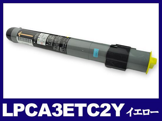 LPCA3ETC2Y(イエロー)エプソン[EPSON]リサイクルトナーカートリッジ