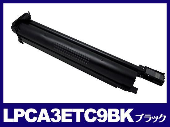 LPCA3ETC9(ブラック)エプソン[EPSON]リサイクルトナーカートリッジ