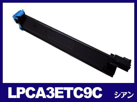 LPCA3ETC9(シアン)エプソン[EPSON]リサイクルトナーカートリッジ