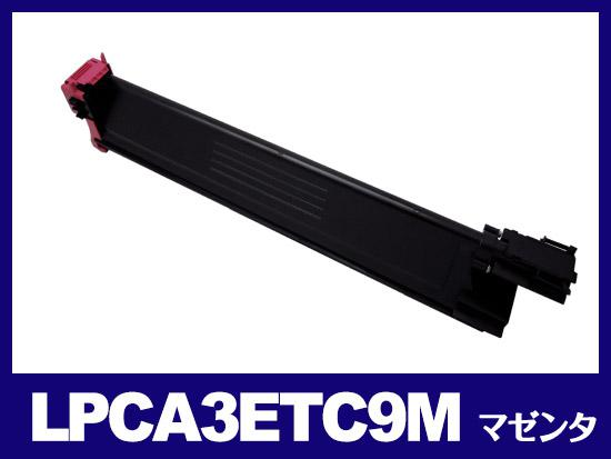 LPCA3ETC9(マゼンタ)エプソン[EPSON]リサイクルトナーカートリッジ