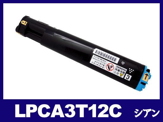 LPCA3T12C(シアン)エプソン[EPSON]リサイクルトナーカートリッジ