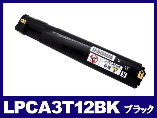 LPCA3T12K(ブラック)エプソン[EPSON]リサイクルトナーカートリッジ