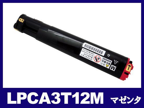 LPCA3T12M(マゼンタ)エプソン[EPSON]リサイクルトナーカートリッジ