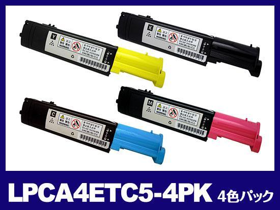 LPCA4ETC5(4色パック) エプソン[EPSON]リサイクルトナーカートリッジ