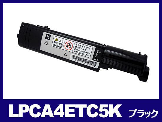 LPCA4ETC5(ブラック)エプソン[EPSON]リサイクルトナーカートリッジ