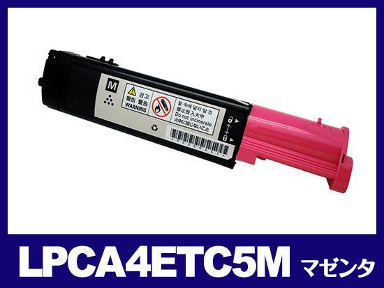 LPCA4ETC5(マゼンタ)エプソン[EPSON]リサイクルトナーカートリッジ