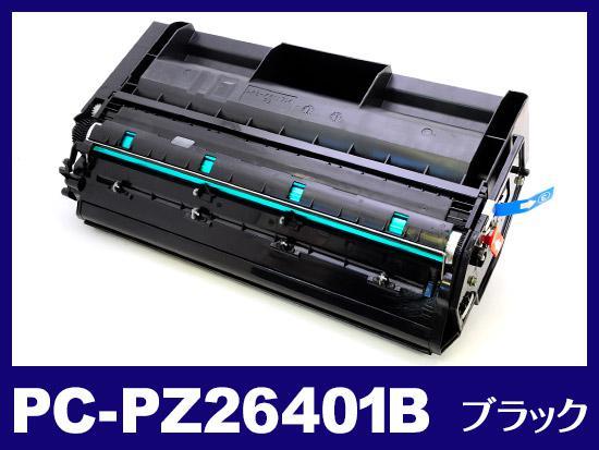 PC-PZ26401B 日立(HITACHI) リサイクルトナーカートリッジ