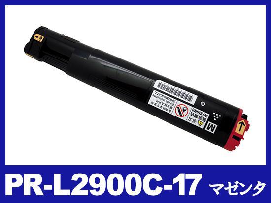 PR-L2900C-17(マゼンタ)NECリサイクルトナーカートリッジ