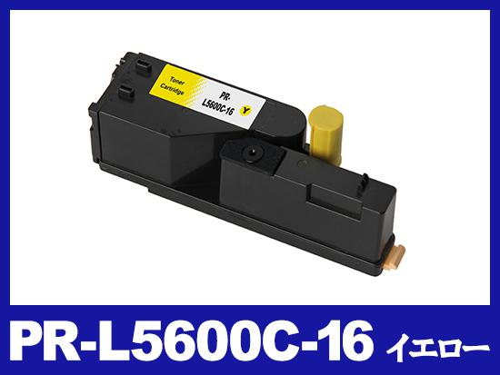 PR-L5600C-16(イエロー大容量)NEC互換トナーカートリッジ