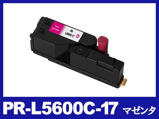 PR-L5600C-17(マゼンタ大容量)NEC互換トナーカートリッジ