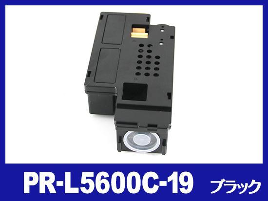PR-L5600C-19(ブラック大容量)NEC互換トナーカートリッジ